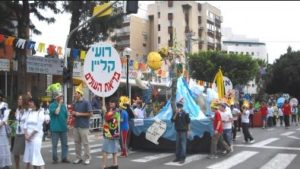 purim parade 2