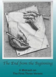 The End from the Beginning by Dan Gruber. free excerpt.