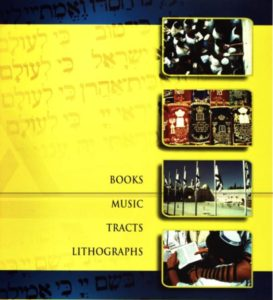 Rock of Israel Messianic Products Catalog